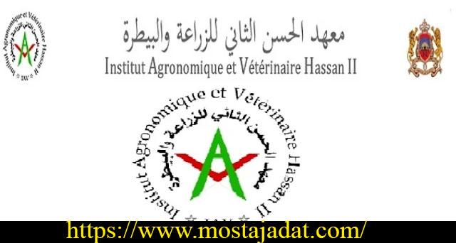 Résultats définitifs sélection APESA Rabat 2020 2021