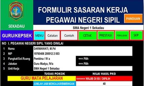 Aplikasi SKP Kepala Sekolah SD SMP SMA SMK Terbaru