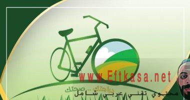 الشباب والرياضة تفتح الحجز على موقعها الإلكترونى لـ2500 دراجة صباح الخميس