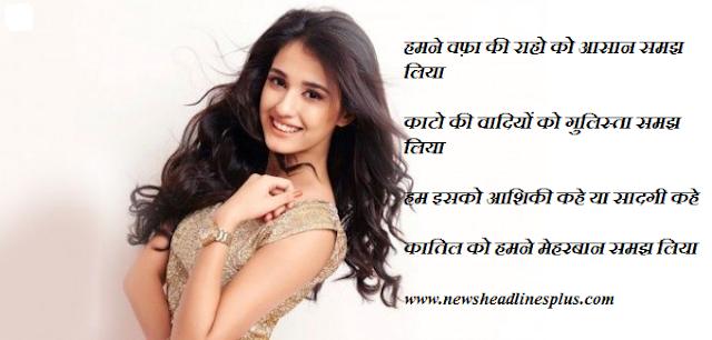 valentines-day-quotes, valentines day shayari , valentine day massage , valentine day image , valentine day 2021 , 14 February 2021 , Valentine day status , love , HINDI, English