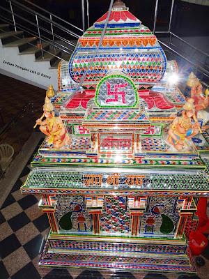 Jagadgiri Temple