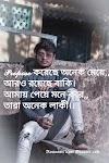 Attitude Shayari For Boy, Attitude Boy Special Shayari || By Romantic Love Shayari