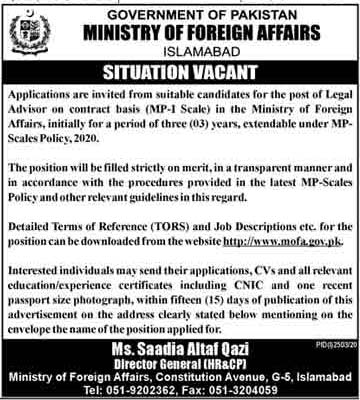 Ministry of Foreign Affairs Jobs 2020 for Legal Advisor Latest