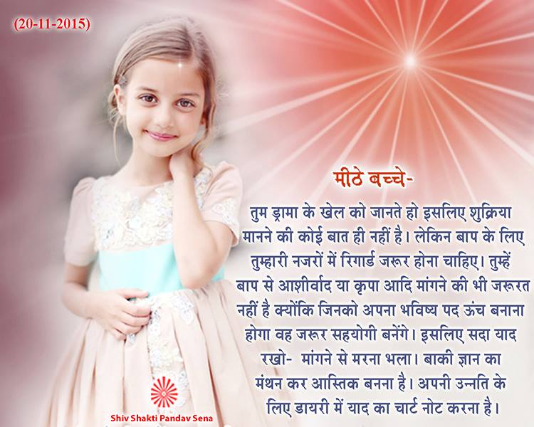 Happiness unlimited bk shivani pdf download