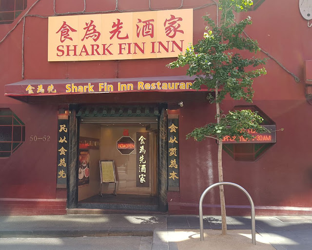 Shark Fin Inn, yum cha