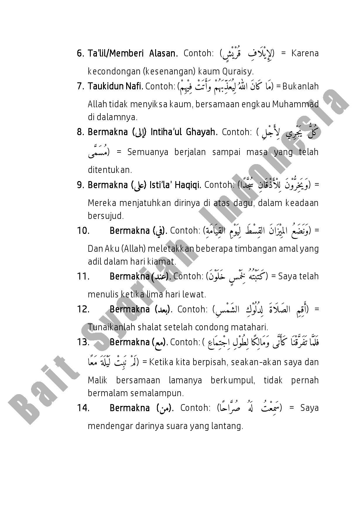 Contoh Huruf Jar : contoh, huruf, Nahwu, Huruf