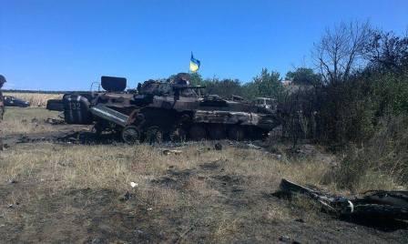 Federația Rusă a început un război agresiv împotriva Ucrainei