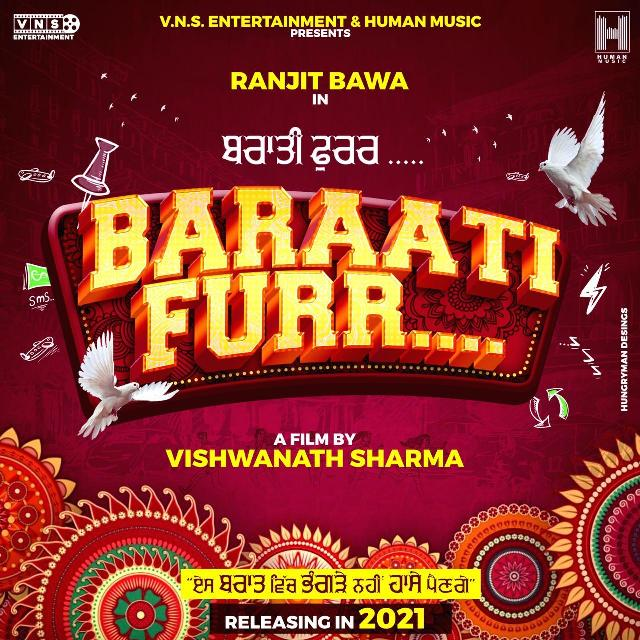 Baraati Furr Punjabi Movie - Check out the full cast and crew of Punjabi movie Baraati Furr 2021 wiki, Baraati Furr story, release date, Baraati Furr Actress name wikipedia, poster, trailer, Photos, Wallapper