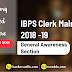 IBPS Clerk Mains GA Questions 2018-19 | Memory Based Papers of GA