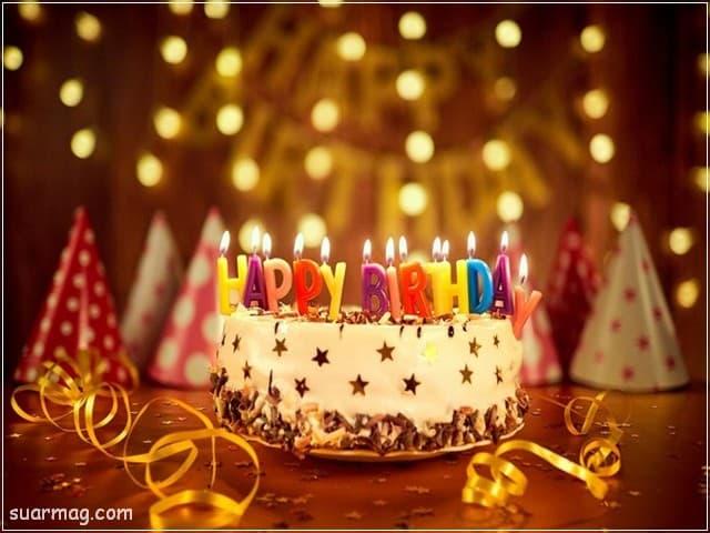 صور عيد ميلاد - تورتة عيد ميلاد للأخ والأخت 10   Birthday Photos - Birthday Cake 10
