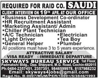 Job vacancies in RAID Company Ltd Saudi Arabia