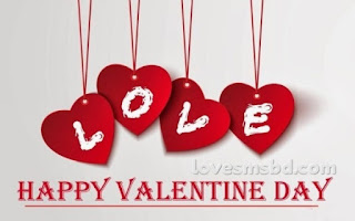happy valentine day photos free download