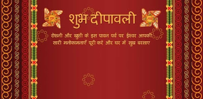 Best Diwali wishes whatsapp