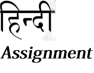 Nios solved Assignment (TMA) 2019-20 Latest Assignments