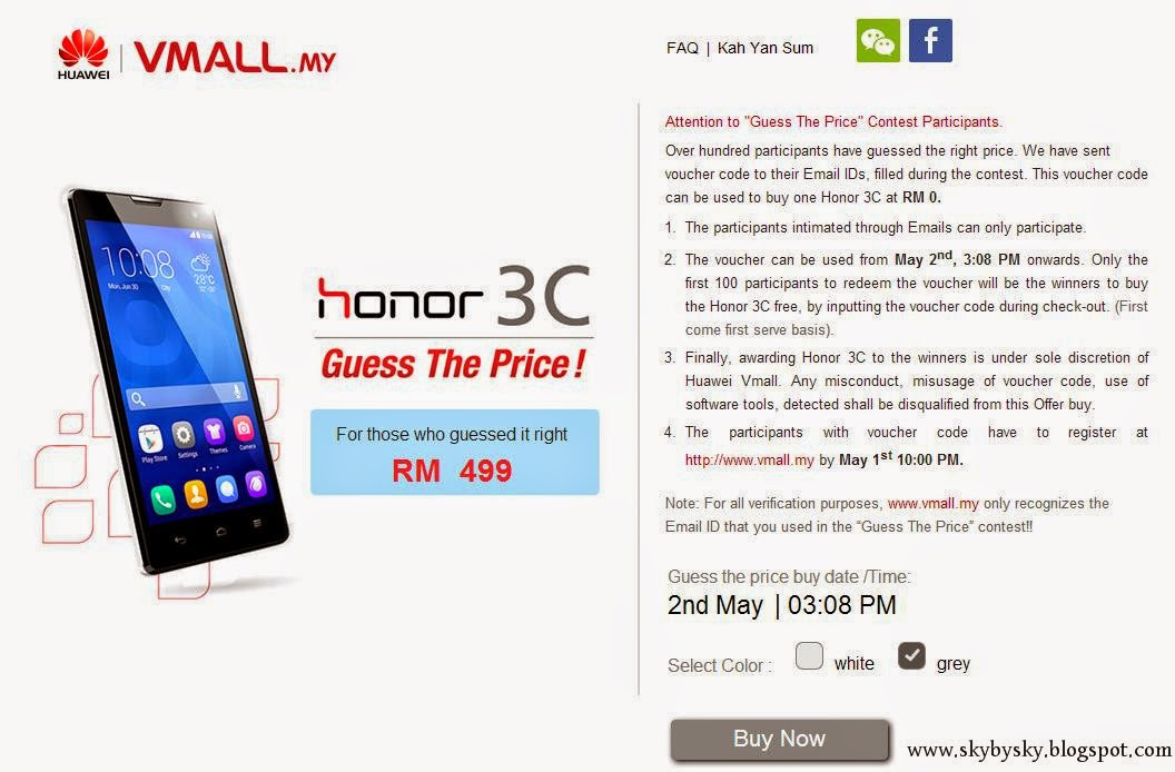 Beautiful sky, by SKY: Honor 3C Guess The Price Contest