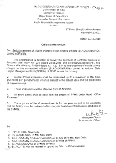 Reimbursement-mobile-charges-to-non-entitled-officers-cga