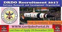 Defence Research and Development Organization Recruitment 2017– 76 Scientist/ Engineer