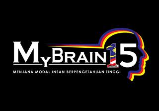 Permohonan MyBrain15 Tahun 2016 Dibuka Bermula 16 Mac hingga 30 April 2016