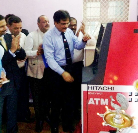 BSNL launched automated bill collection kiosk where customers may pay their bills in cash round-the-clock