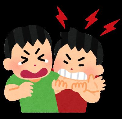 喧嘩で噛む子供のイラスト(男の子)