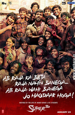Super 30 First Look Poster 3