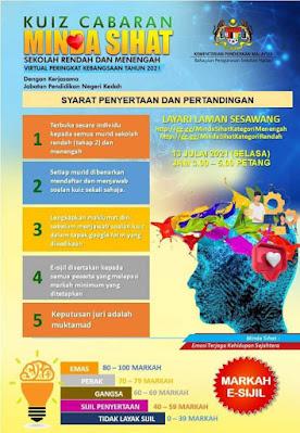 Kuiz cabaran minda sihat sekolah rendah dan menengah virtual peringkat kebangsaan 2021, kuiz online 2021 dapat sijil KPM, Kuiz online 2021 dapat sijil