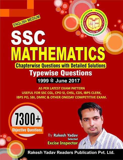 Rakesh Yadav Sir Co Ordinate Geometry Class Notes Pdf: Download