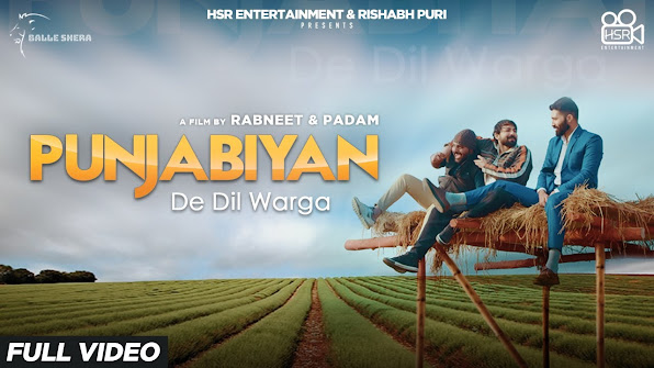 Punjabiyan De Dil Warga Song Lyrics | Padam Bhola | Preet Mohadipuria | Balle Shera | New Punjabi Songs 2020 Lyrics Planet
