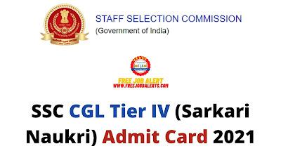 Sarkari Exam: SSC CGL Tier IV (Sarkari Naukri) Admit Card 2021