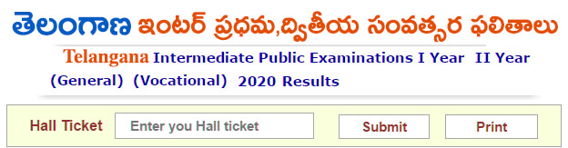 http://results.schools9results.in/2020/06/schools9-results.html