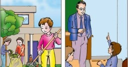 واجبات الطالب في المدرسة