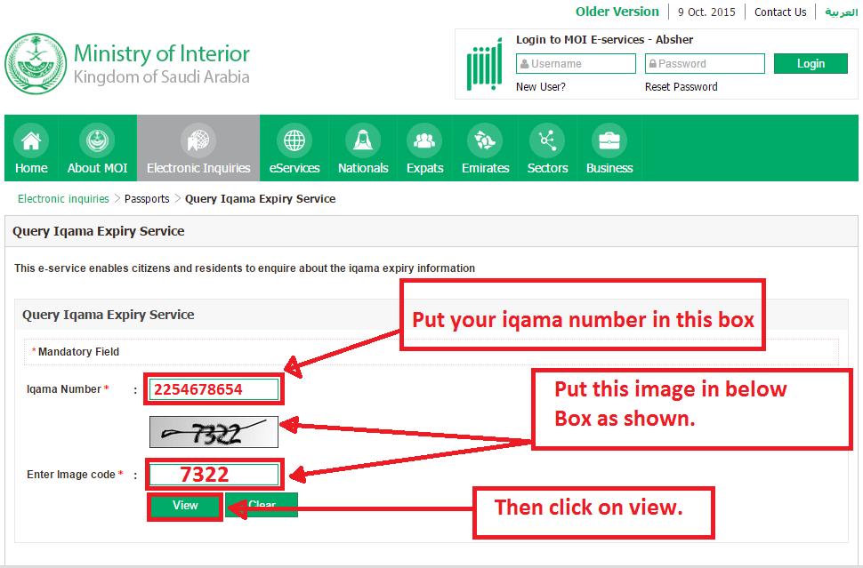 Check Huroob Status On Iqama Online On Mol Gov Sa – Fondos de Pantalla
