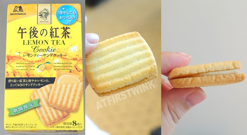 Morinaga afternoon tea lemon tea cookie limited edition