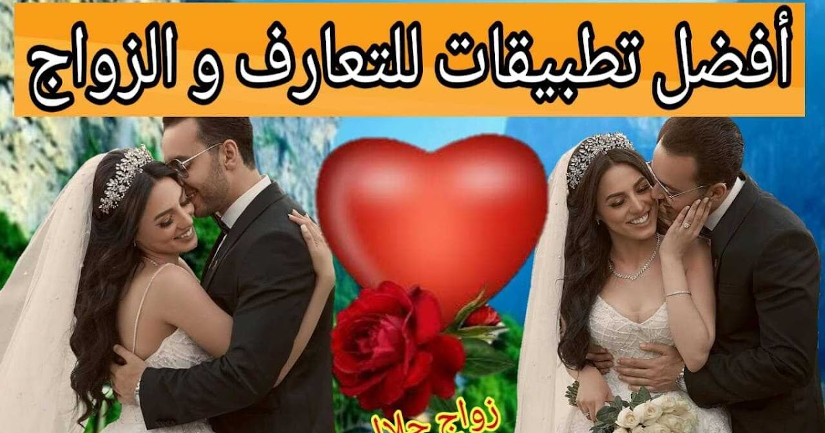 قناة all وزواج video تعارف ارقام بنات