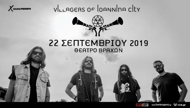 Οι Villagers of Ioannina City στο Θέατρο Βράχων