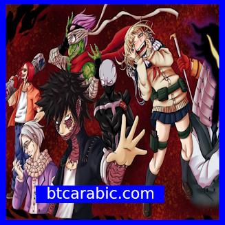 مانجا أكاديمية بطلي الفصل  327 manga Boku no Hero Academia