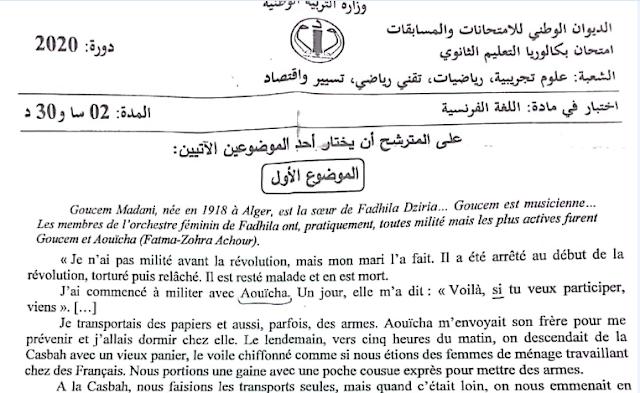 تصحيح موضوع اللغة الفرنسية بكالوريا 2020 شعب علمية