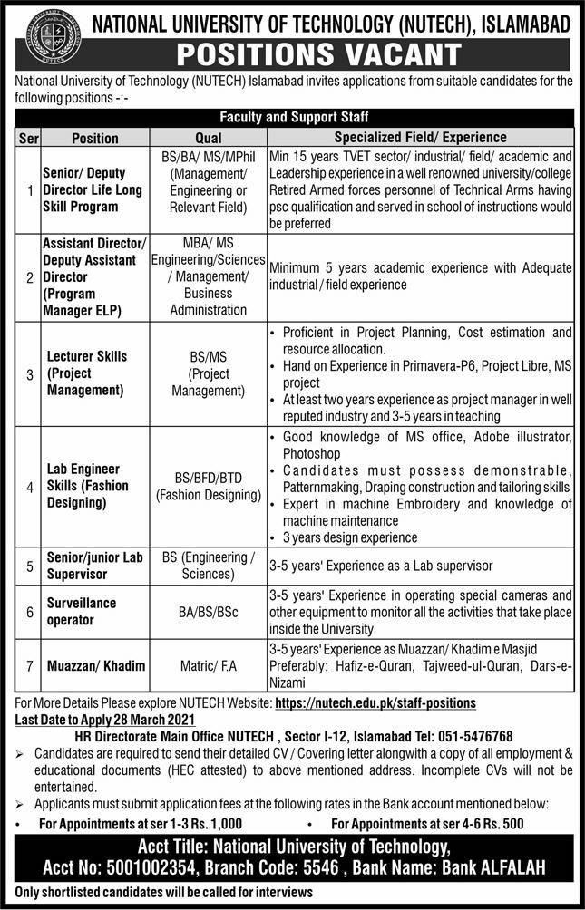 government,national university of technology nutech islamabad,deputy director, assistant director, lecturer, lab engineer, senior supervisor, surveillance operator, muazzan, khadim,latest jobs,last date,requirements,application form,how to apply, jobs 2021,