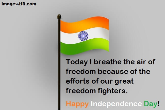 India independence day images 2021