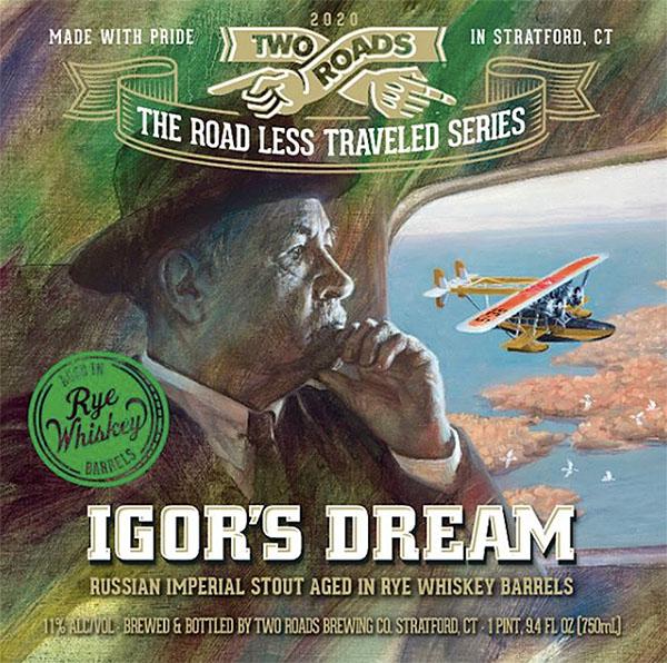 Пиво Мечта Игоря 2020 | Igor's Dream 2020