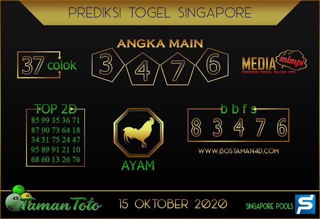 Prediksi Togel SINGAPORE TAMAN TOTO 15 OKTOBER 2020