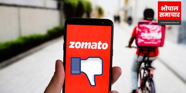 ZOMATO पर पक्षपात का आरोप, प्ले स्टोर पर 1 स्टार रेटिंग दे रहे हैं लोग