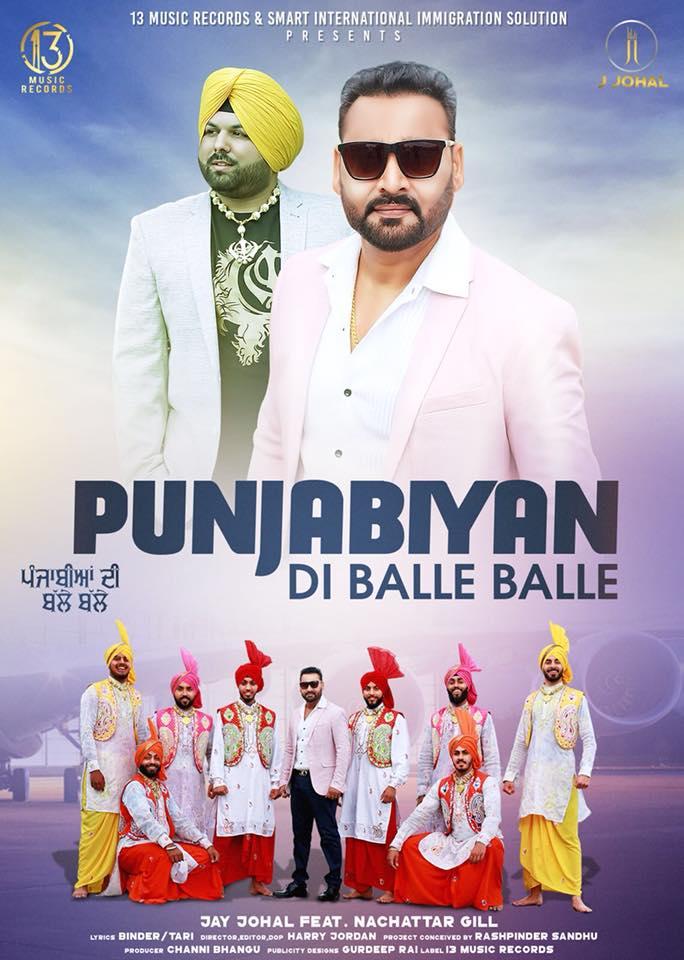 Punjabiyan Di Balle Balle   Nachhatar Gill  new song