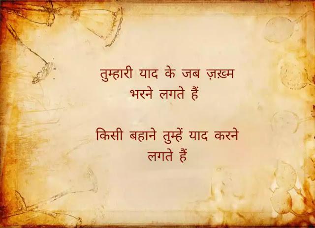 Faiz ahmad faiz poetry in hindi
