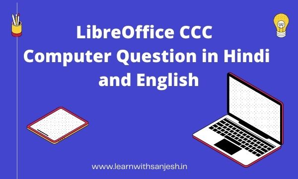 Libreoffice CCC Computer Question in Hindi | Mail Merge in Libreoffice | CCC Computer course in Hindi 2021