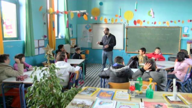 5 Οκτωβρίου - Παγκόσμια Ημέρα Εκπαιδευτικών (βίντεο)