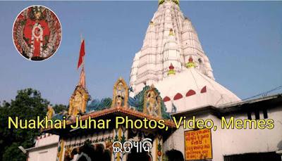Nuakhai Odisha Festival