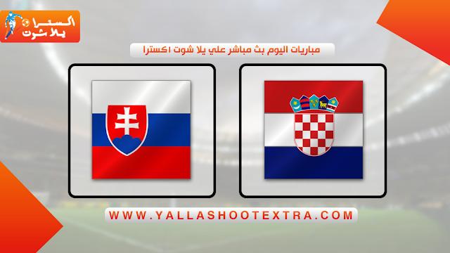مباراة كرواتيا و سلوفاكيا 16-11-2019 في تصفيات اليورو 2020