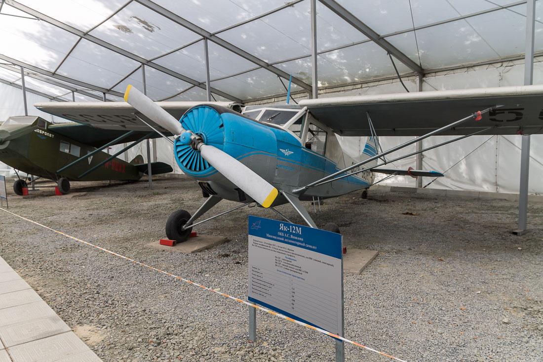 Самолёт Як-12М