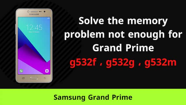 Final solution to the memory problem is not enough for Grand Prime